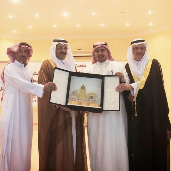 وكيل وزارة الثقافة والإعلام للشؤون الثقافية يكرم صحيفة ثادق الإلكترونية