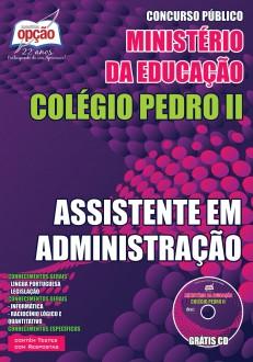 NOVO Concurso Colégio Pedro II ASSISTENTE EM ADMINISTRAÇÃO 2015