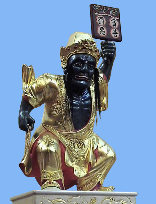 Chinese God of Hell http://chinese-gods-of-wealth.blogspot.com/2012/03/2-hell-gods-of-wealth-hei-bai-wu-chang.html