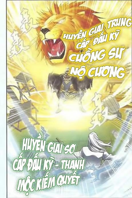 Đấu Phá Thương Khung chap 2 page 3 - IZTruyenTranh.com