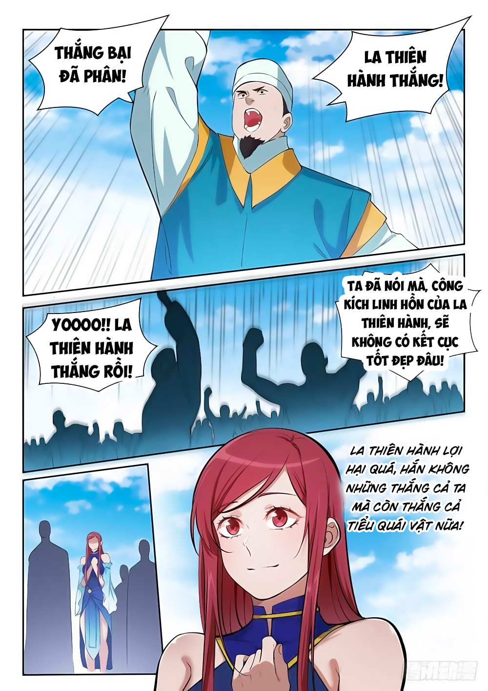 Bách Luyện Thành Thần chap 395 - Trang 16