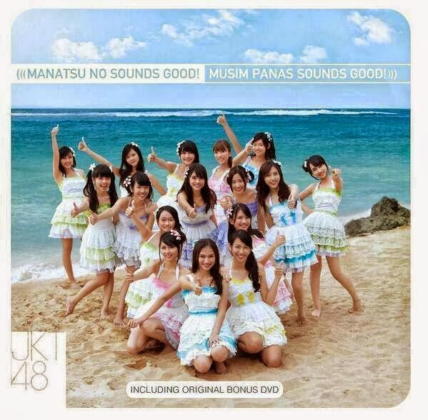 Lirik dan Kunci Gitar/Chord JKT48 - Manatsu No Sounds Good!