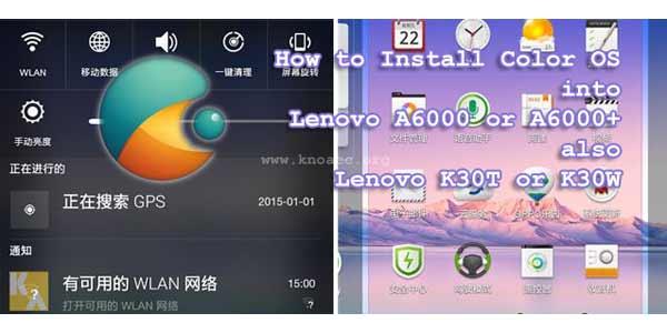 ColorOS 2 v.4.0 Lenovo A6000 Lenovo K30