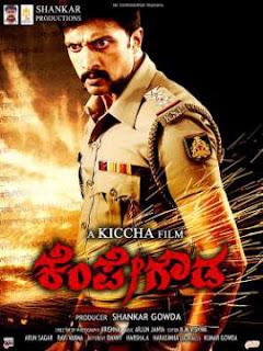 Kempe Gowda 2011 Kannada Movie Watch Online