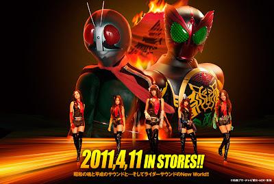 Kamen Rider GIRLS - Let's Go RiderKick 2011 [Single] Download