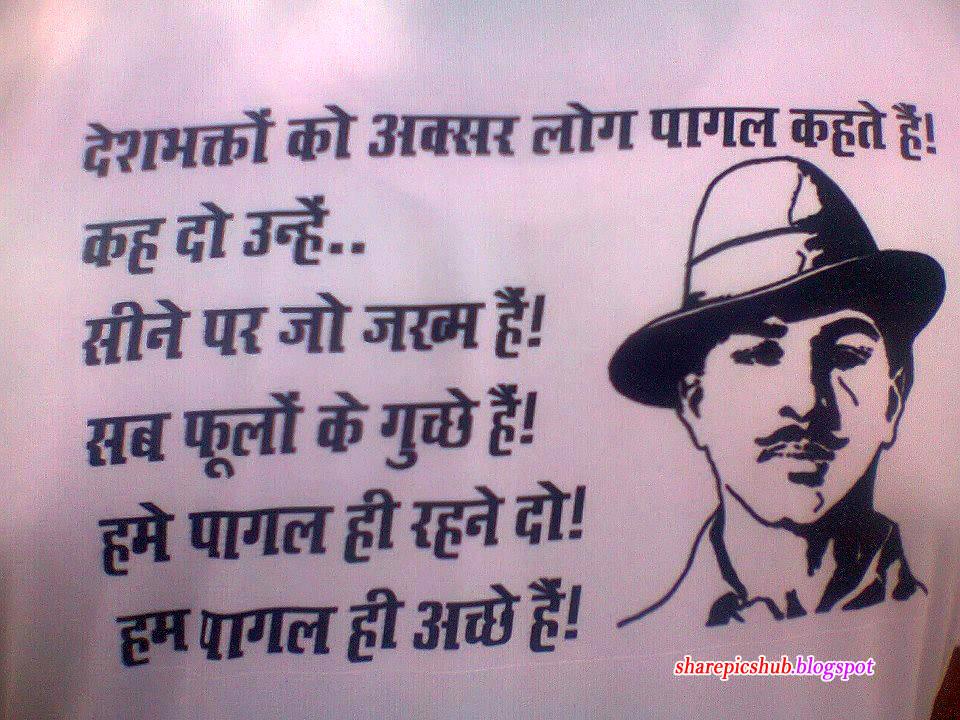 manmohan singh biography in hindi yuvraj singh profile yuvraj