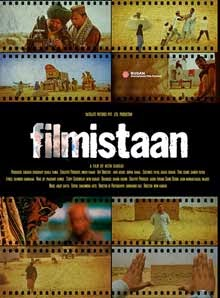 Filmistaan Cast and Crew