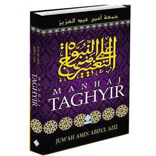 buku Manhaj Taghyir