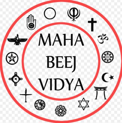 Beej Mantra ko Samjhiye