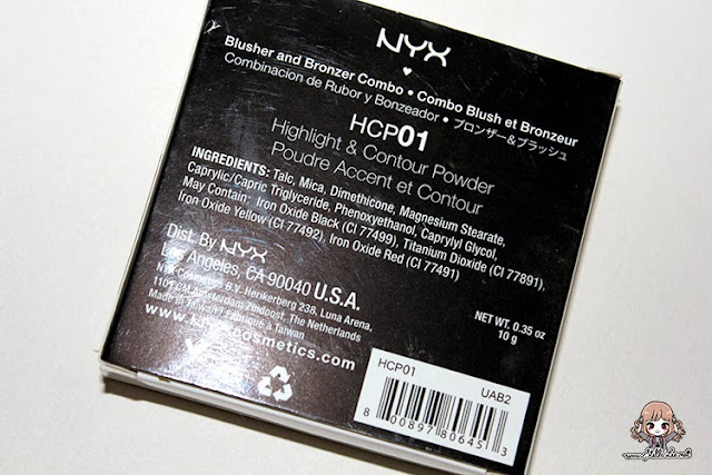 NYX Highlight & Contour Powder