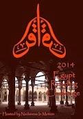 2014 Egypt Reading Challenge