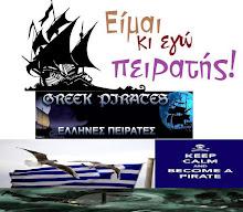 greek pirates