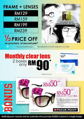 Focus Point AEON Ipoh Station 18 Promo from 29 MAR 2012 onwards