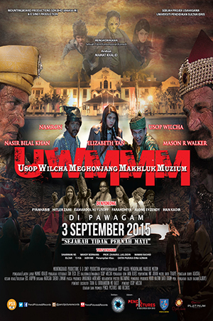 Usop Wilcha Meghonjang Makhluk Muzium