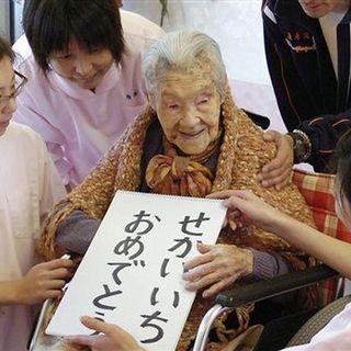 Tane Ikai wanita tertua di dunia