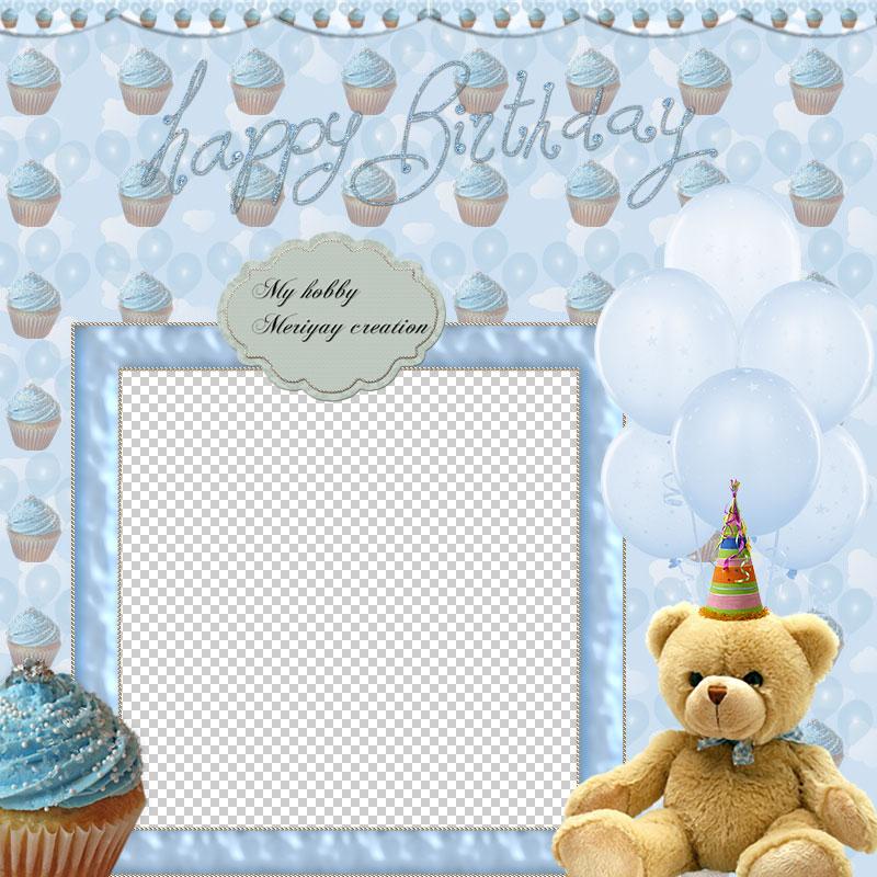 Birthday Frame Png Birthday Frames Photoshop
