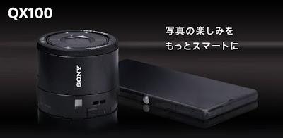 ソニーQX100