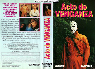 Acto de Venganza = Act of Vengeance (1974)