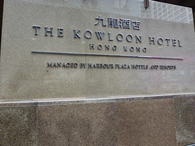 The sign for the Kowloon Hotel, Hong Kong