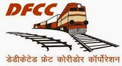 Recruitment in DFCCIL 2014