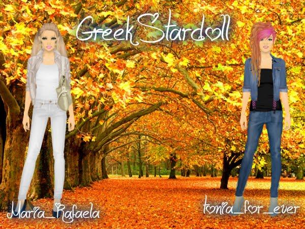 Greek Stardoll