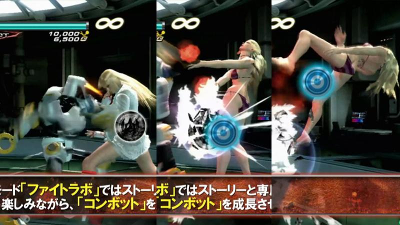 Tekken Nude Lili Fanboy Model