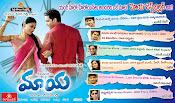 Maaya Movie wallpapers posters-thumbnail-8