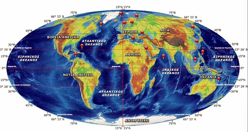 http://ebooks.edu.gr/modules/ebook/show.php/DSGL100/418/2819,10634/extras/gstd08_w_map_seas/index.html