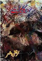 Hikayaat by Murtaza Ashar