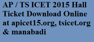 AP / TS ICET 2015 Hall Ticket Download Online at apicet15.org, tsicet.org & manabadi