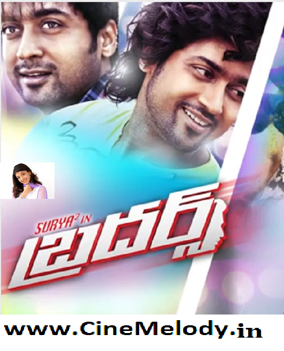 Brothers Telugu Mp3 Songs Free  Download -2012