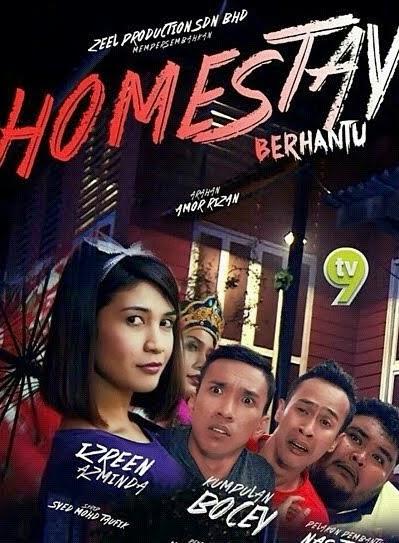 Homestay Berhantu (2014)