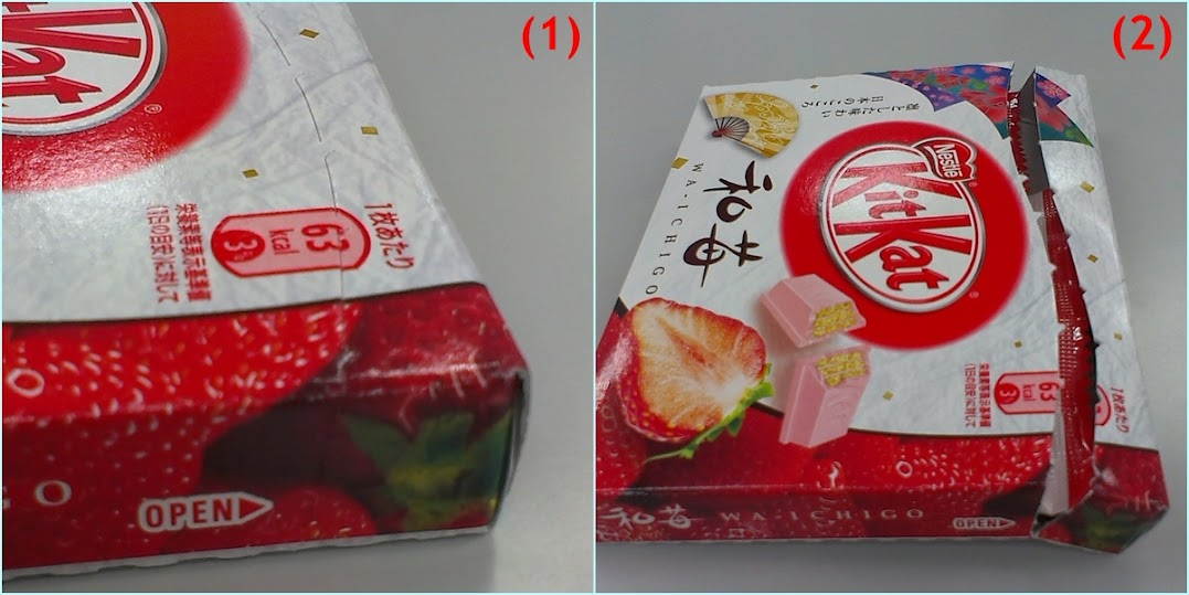 Just to pass the time souvenirs from japan 2 kitkat wa ichigo easy to open box design voltagebd Gallery