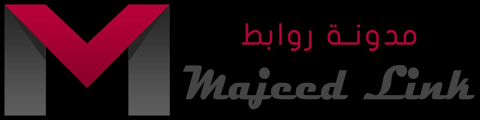 Majeed Link