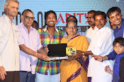 Ee varsham sakshiga movie audio launch-thumbnail-1