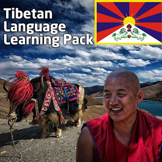 Tibetan Language Learning Pack