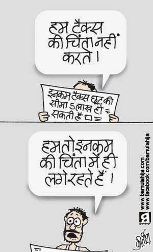 common man cartoon, poor man, poverty cartoon, Income Tax, cartoons on politics, indian political cartoon