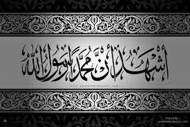 Rindu Rasulullah Sallallahu'Alaihi wasallam