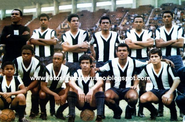 Alianza Lima 1971