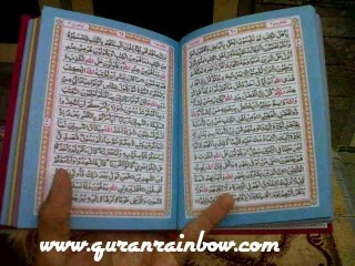 inside of rainbow quran, rainbow quran inside, letter of rainbow quran, text of rainbow quran