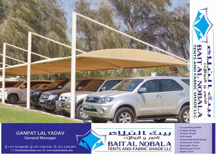 Car parking shade in ksa for Garden shed qatar