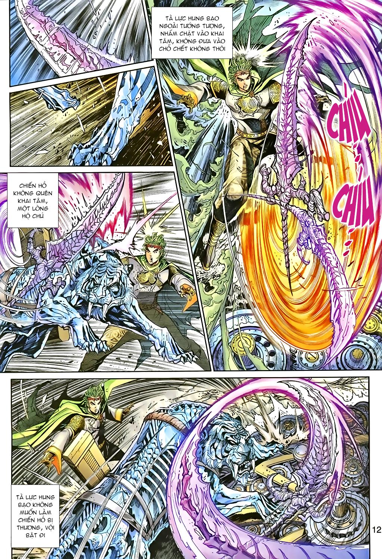 Thần binh huyền kỳ 3 - 3.5 tập 81 - 11