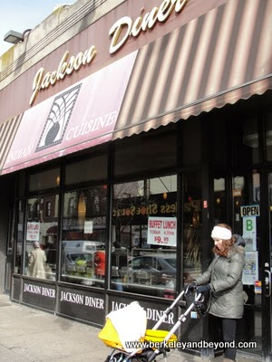 Jackson Diner exterior in Jackson Heights, Queens, New York