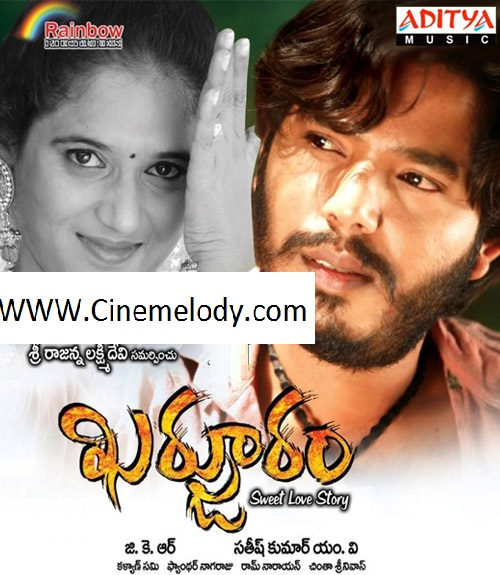 Kharjooram Telugu Mp3 Songs Free  Download -2013