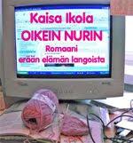 Suomen ensimmäinen neuleromaani