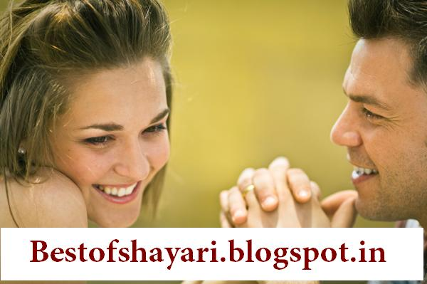 Dirty Questions To Ask A Girl In Hindi