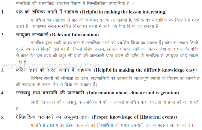 मानचित्र अध्ययन कौशल (Skill of Map Reading), CTET 2015 Exam Notes, CTET Online free Study Material, PDF Notes Download, HTET, NET, B.ed, M.ed Study Notes.