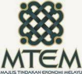 (MTEM) Majlis Tindakan Ekonomi Melayu