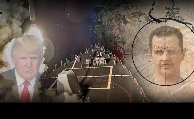 Αποκαλύψεις ΣΟΚ από τον Ιωάννη Μάζη: «Η Επίθεση Του Τραμπ Στη Συρία Είχε Στόχο Τον Πούτιν» [Ηχητικό]