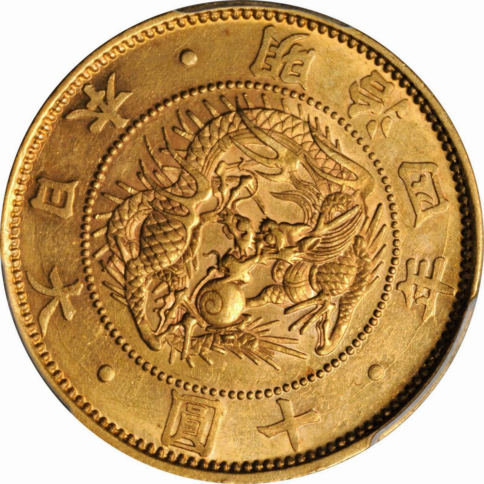 Japanese Gold Coins 10 Yen Meiji